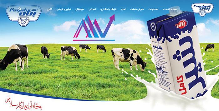 شرکت شیر پاستوریزه پگاه آذربایجان شرقی